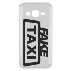 Чохол для Samsung J2 2015 Fake Taxi