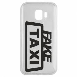 Чохол для Samsung J2 2018 Fake Taxi