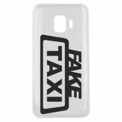 Чохол для Samsung J2 Core Fake Taxi