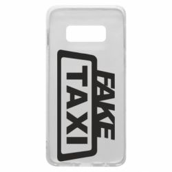 Чохол для Samsung S10e Fake Taxi