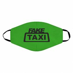 Маска для обличчя Fake Taxi
