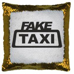 Подушка-хамелеон Fake Taxi