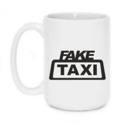 Кружка 420ml Fake Taxi