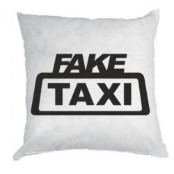 Подушка Fake Taxi