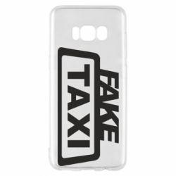 Чохол для Samsung S8 Fake Taxi