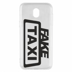 Чохол для Samsung J5 2017 Fake Taxi