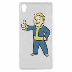 Чехол для Sony Xperia Z3 Fallout Boy - FatLine