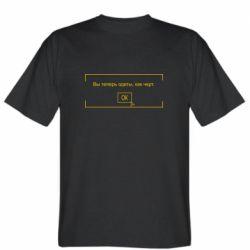 Мужская футболка Фаллоут окно - Теперь Вы одеты, как черт.