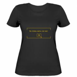 Женская футболка Фаллоут окно - Теперь Вы одеты, как черт.