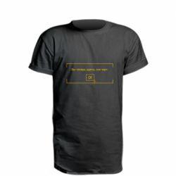 Удлиненная футболка Фаллоут окно - Теперь Вы одеты, как черт.
