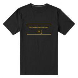 Мужская стрейчевая футболка Фаллоут окно - Теперь Вы одеты, как черт.