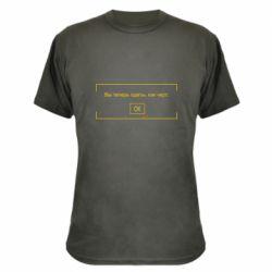 Камуфляжная футболка Фаллоут окно - Теперь Вы одеты, как черт.