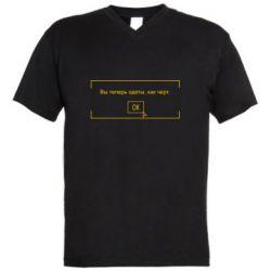 Мужская футболка  с V-образным вырезом Фаллоут окно - Теперь Вы одеты, как черт.