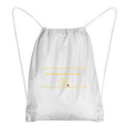 Рюкзак-мешок Фаллоут окно - Теперь Вы одеты, как черт.