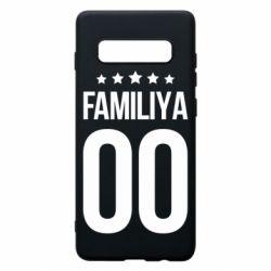 Чохол для Samsung S10+ Прізвище та номер