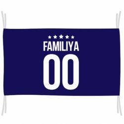 Прапор Прізвище та номер