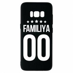Чохол для Samsung S8 Прізвище та номер