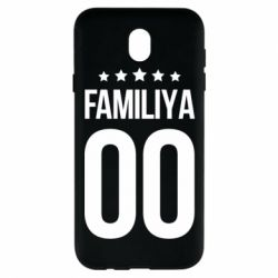 Чохол для Samsung J7 2017 Прізвище та номер