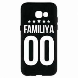 Чохол для Samsung A5 2017 Прізвище та номер