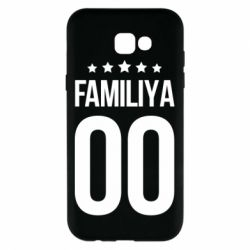 Чохол для Samsung A7 2017 Прізвище та номер