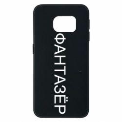 Чохол для Samsung S6 EDGE Фантазер