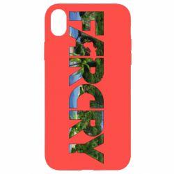 Чехол для iPhone XR Far Cry Island