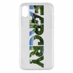 Чехол для iPhone X/Xs Far Cry Island