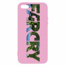 Чехол для iPhone5/5S/SE Far Cry Island