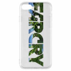 Чехол для iPhone 7 Far Cry Island