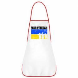 Фартух War veteran