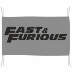 Прапор Fast & Furious