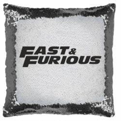 Подушка-хамелеон Fast & Furious