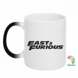 Кружка-хамелеон Fast & Furious