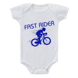 Детский бодик Fast
