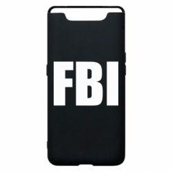 Чехол для Samsung A80 FBI (ФБР)