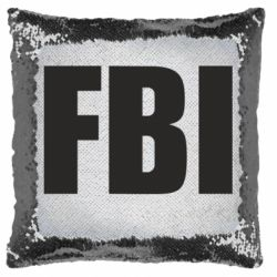 Подушка-хамелеон FBI (ФБР)
