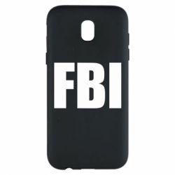 Чехол для Samsung J5 2017 FBI (ФБР)
