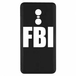 Чохол для Xiaomi Redmi Note 4x FBI (ФБР)