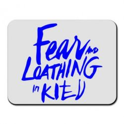 Коврик для мыши Fear mo Loathing in Kitv - FatLine