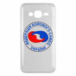 Чехол для Samsung J3 2016 Федерация Боевого Самбо Украина - FatLine