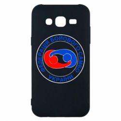 Чехол для Samsung J5 2015 Федерация Боевого Самбо Украина - FatLine