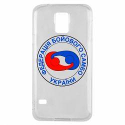 Чехол для Samsung S5 Федерация Боевого Самбо Украина - FatLine