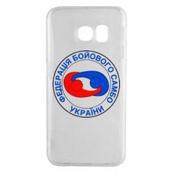 Чехол для Samsung S6 EDGE Федерация Боевого Самбо Украина - FatLine
