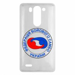 Чехол для LG G3 mini/G3s Федерация Боевого Самбо Украина - FatLine
