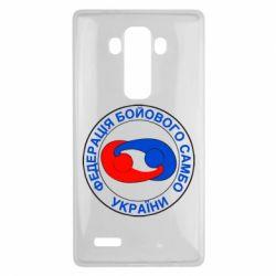 Чехол для LG G4 Федерация Боевого Самбо Украина - FatLine