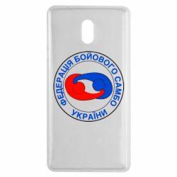 Чехол для Nokia 3 Федерация Боевого Самбо Украина - FatLine