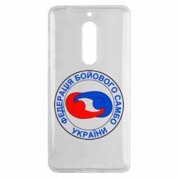 Чехол для Nokia 5 Федерация Боевого Самбо Украина - FatLine