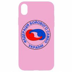 Чехол для iPhone XR Федерация Боевого Самбо Украина - FatLine
