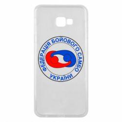 Чехол для Samsung J4 Plus 2018 Федерация Боевого Самбо Украина - FatLine