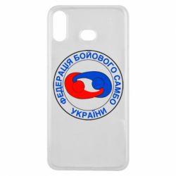 Чехол для Samsung A6s Федерация Боевого Самбо Украина - FatLine